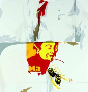 HOLIDAY.2010. Cinta adhesiva y vinilos sobre metacrilato.122X93 cm