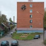 Daugavpils/Dvinsk/Dyneburg/Borisoglebsk, [Block], 2013. Lambda Duratrans .Print in plexiglas gabinet covered with control view film, 40 x 50 x 25 cm.